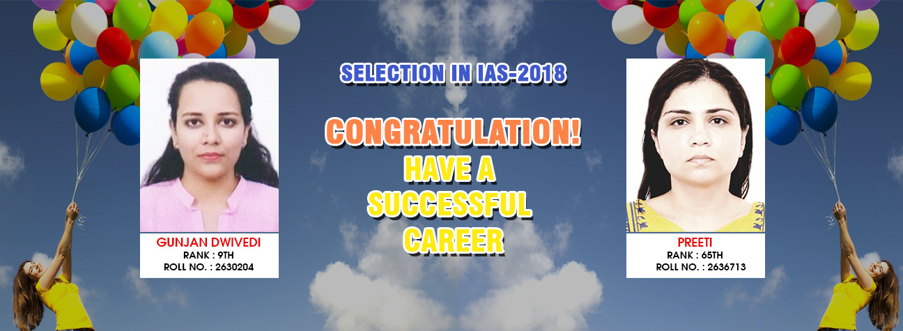 best ias coaching in lucknow